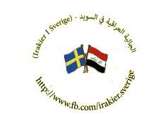 Irakier i sverige
