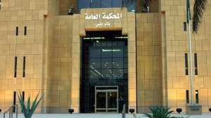 General court in Riyadh