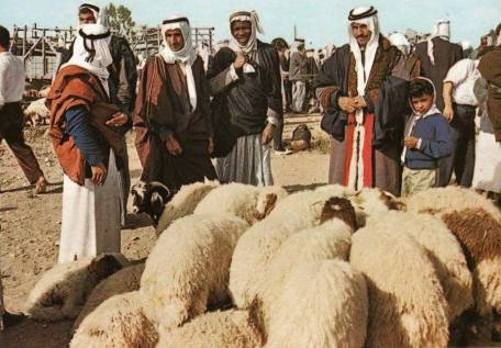 Ber Sheva halal market in 1960s