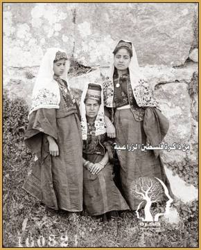 Girls of Betlehem 1890